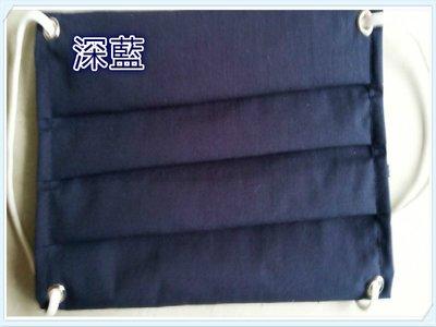 [現貨+影片~~透氣口罩+保潔熔噴布內墊15入 ]【萊爾富滿99元運費減半】台灣製~內墊熔噴布材質,一次性使用~