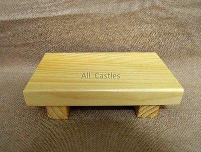 ~All Castles~ 木壽司台 24cm 壽司盤 握壽司 生魚片 擺盤