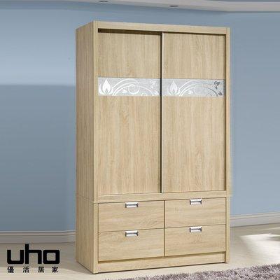 衣櫥【UHO】北原橡木紋4x7衣櫃 免運費