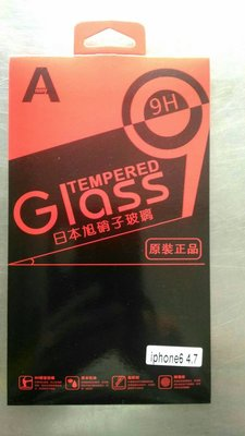 OPPO R11S  日本旭硝子玻璃9H鋼化玻璃保護膜 玻璃保貼