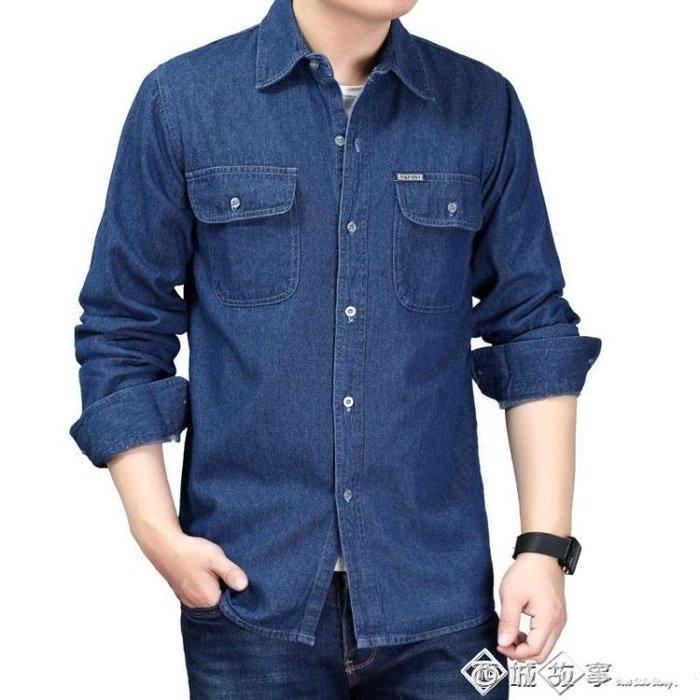青年男士牛仔襯衫秋天長袖加大碼純棉襯衣薄款工作服秋季純色男裝