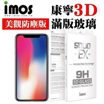 免運 美觀版 iPhone XS/SE/7/8 Plus imos 9H 康寧 3D 滿版 強化玻璃保護貼