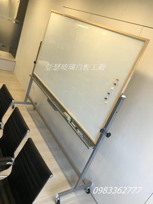 亞瑟玻璃 磁性玻璃白板 木框玻璃 活動式玻璃 防眩光玻璃 教學白板 網路持續特價中! 送磁鐵+白板筆 台北市