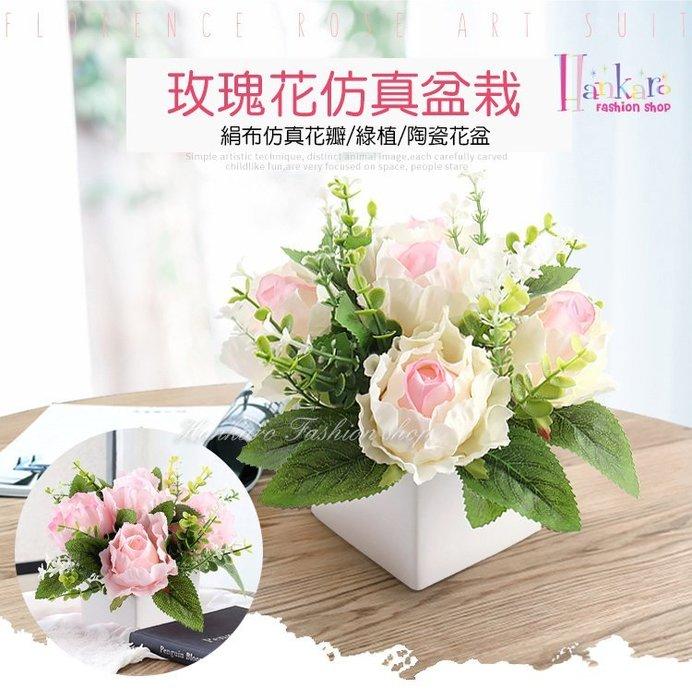 ☆[Hankaro]☆ 浪漫創意小清新仿真玫瑰插花花藝陶瓷盆栽擺件裝飾