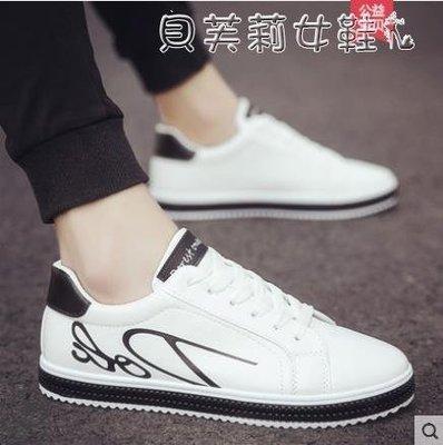 ZIHOPE 休閒鞋冬季新款小白鞋男士板鞋休閒韓版潮流白鞋百搭潮鞋秋季男ZI812