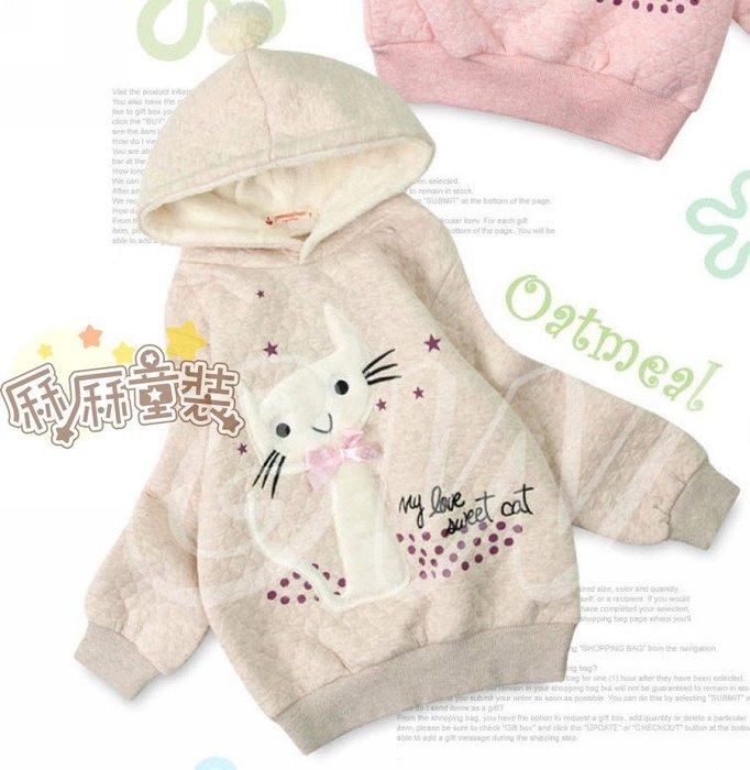 ❤厤庭童裝舖❤最後一件【E417】米灰色貓咪菱格紋長版上衣/毛衣(130CM)小NG出清
