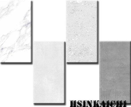 【鑫鎧棋磁磚精品】30*60 MIT知名品牌三隻小羊 晶亮石全釉拋系列修邊石英磚 四色 商城大特價 160 /片