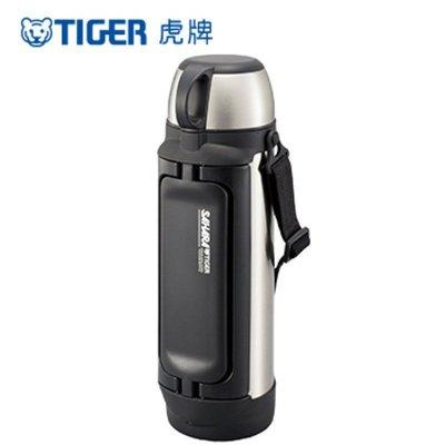 【TIGER虎牌】2.0L 經典背帶系列保溫保冷瓶 不鏽鋼保溫瓶 保溫杯 背帶式水壺 全新公司貨 MHK-A200