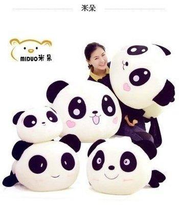 【優上精品】趴趴熊貓公仔 毛絨玩具 生日禮物 玩偶(Z-P3273)