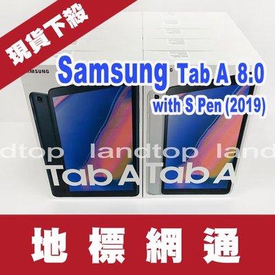 地標網通-中壢地標→三星 SAMSUNG Tab A 8.0 with S Pen p200 平板單機現貨價7300元
