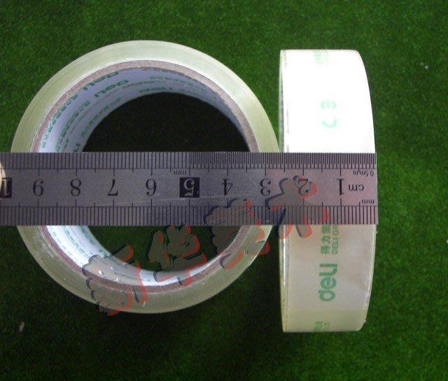 聚吉小屋 #得力寬膠帶 透明膠帶 封箱膠條2.5CM透明膠條 打包膠帶