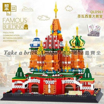 阿米格Amigo│哲高QL0961 俄羅斯 聖瓦西里大教堂 經典建築 知名景點 街景系列 地標 積木 非樂高但相容 玩具