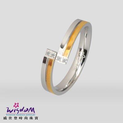 玫瑰金雙色白鋼戒 戒指 情人節 生日 送禮物 威世登時尚珠寶