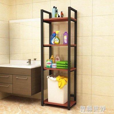 哆啦本鋪 浴室收納架衛生間置物架落地廁所洗手間臉盆架陽臺儲物置地式多層D655