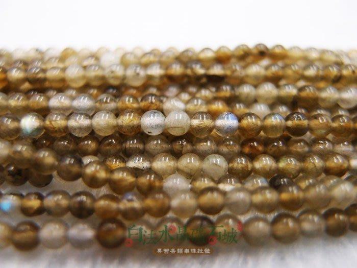 白法水晶礦石城  加拿大 天然- 拉長石 3mm 礦質 串珠/條珠 首飾材料(團購區九折)-3條1標