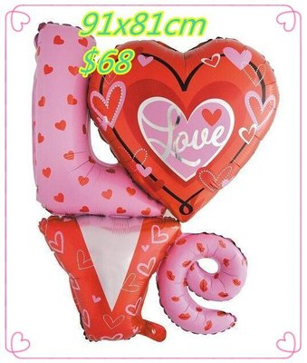 #L02~91x81cm連體LOVE氣球鋁箔氣球party KTV酒吧情人節七夕告白求婚球柱拱門佈置桌上空飄球婚紗照道具
