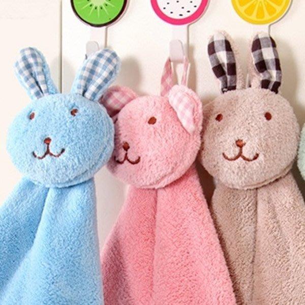 《Jami Honey》【JG0654】療癒系毛絨格子兔珊瑚絨 可掛式 擦手巾