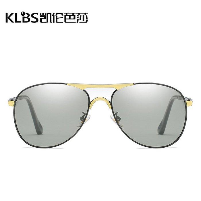 [凱倫芭莎]2003眼鏡鏡框墨鏡太陽眼鏡鏡片新款變色太陽鏡男士商務變色太陽眼鏡戶外開車司機鏡蛤蟆鏡872292