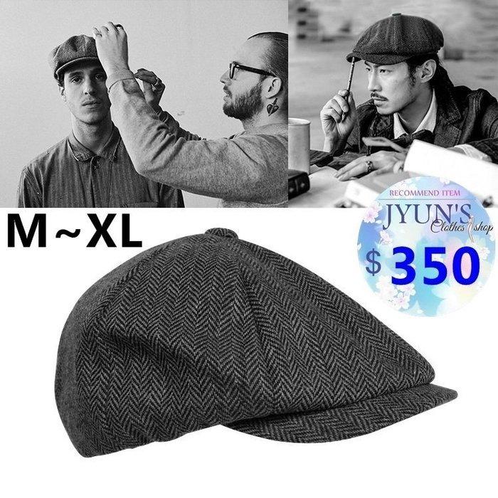 帽子  實拍 秋冬新款柔軟休閒報童帽條紋復古八角帽男士帽子女貝雷帽畫家帽特價 1色(M~XL) 預購JYUN'S