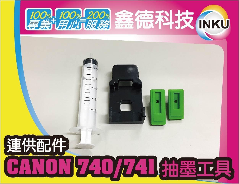 Canon 740 741xl Inku 741 740xl