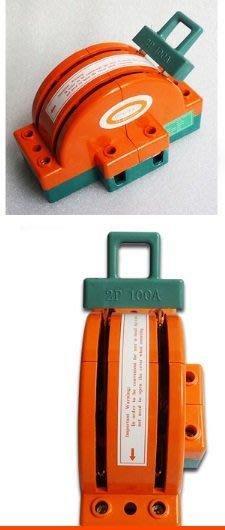 2P 63A 單相家用雙投閘刀開關 倒順雙向 220V 雙電源負荷刀閘