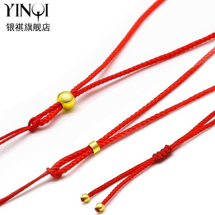 韓國Baby~銀祺可掛戒指玉佩項鍊繩手工編織平安扣吊墜繩子紅黑男女款調節繩