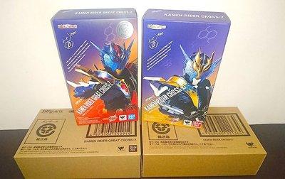 全新 Bandai 魂限定 S.H.Figuarts SHF Kamen Rider Cross-Z 同 Great Cross-Z (幪面超人 Build)