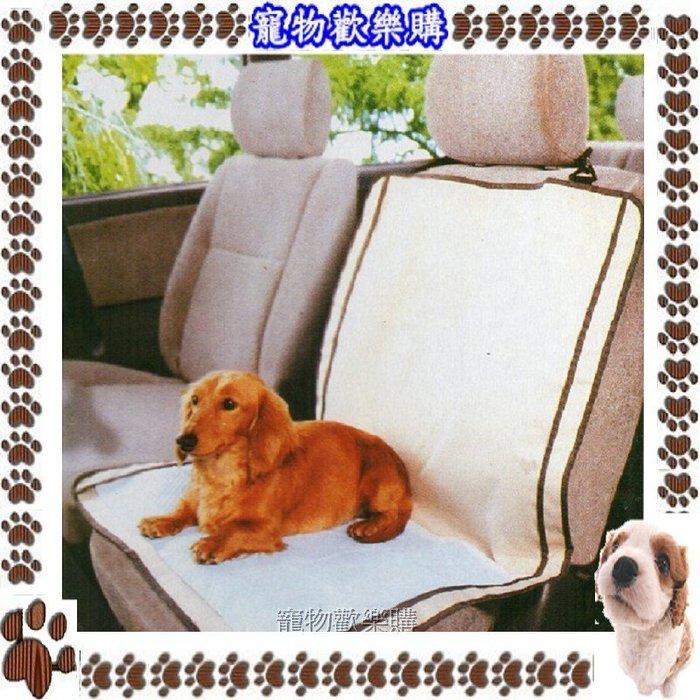 【寵物歡樂購】台灣製造 高品質汽車用前座寵物防水/防刮/防污 保潔墊 保護愛車椅座 顏色:鐵灰色 另售多功能寵物安全帶