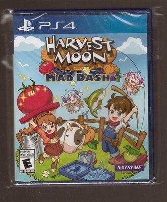 全新PS4原版片 中文版 牧場物與 豐收之月 Mad Dash