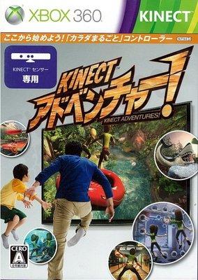 【二手遊戲】XBOX360 KINECT 大冒險 KINECT ADVENTURES 日文版【台中恐龍電玩】