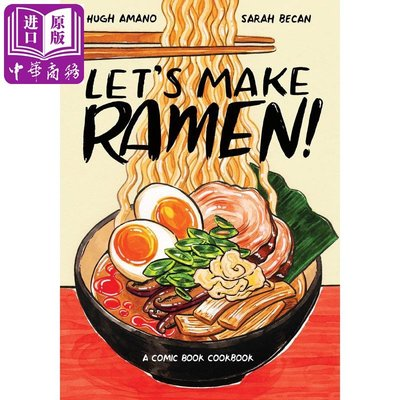 Let's Make Ramen!: A Comic Book Cookbook 英文原版 做拉面吧!漫畫食譜