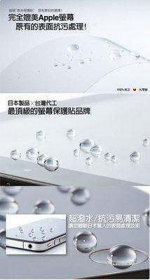 正版 imos 全世界第一款超疏水疏油保護貼,小米 note / 小米 note 3 正面 / 背面