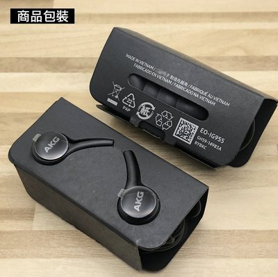 現貨 特價Samsung S10 AKG 原廠線控耳機 3.5mm編織線 黑色《EO-IG955》(裸裝)