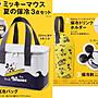☆Juicy☆日本雜誌附贈 迪士尼 米奇 衝浪 保冷袋 便當袋 保溫包 水壺套 保冷劑 三件組 7220