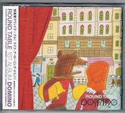 [鑫隆音樂]日本CD-ROUND TABLE 1ST ALBUM DOMINO{PHCL5087}日本原裝進口盤 /全新