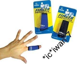 全新 Goma 運動 籃球 護指 Finger Protector