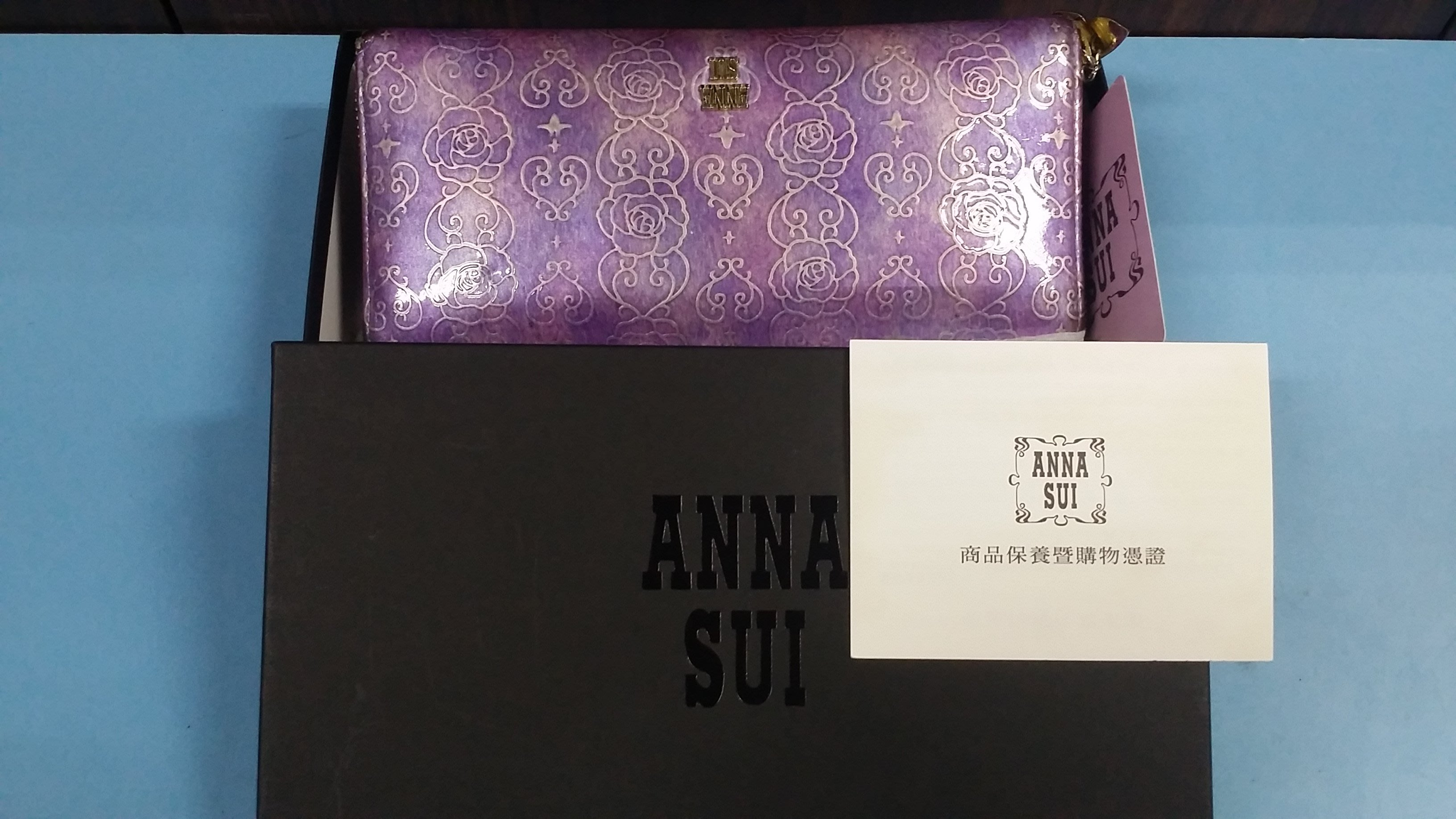ANNA SUI安娜蘇 紫色長夾 錢包