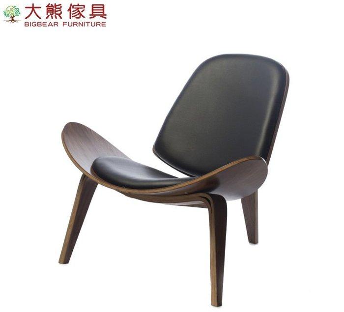 【大熊傢俱】飛機椅 微笑椅 貝殼椅 休閒椅 三腳椅 胡桃木色 造型椅 北歐椅 彎板曲木椅 實木椅 單人沙發椅