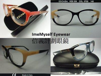 ImeMyself Eyewear ESCADA VES 339 Spring hinges Cat eye