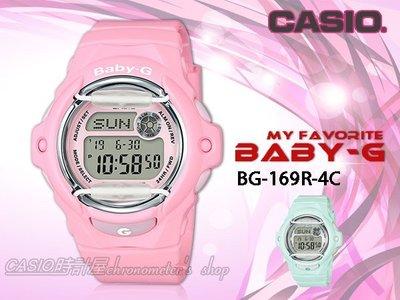 CASIO時計屋 手錶專賣店 BABY-G BG-169R-4C 甜美電子女錶 樹脂錶帶 粉色錶面 防水200米 BG-