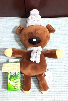 Mr. Bean Teddy Bear 12 Inch Plush Toy Soft Doll child gift