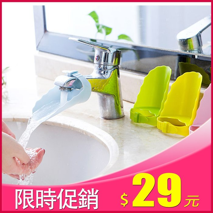 晶輝居家-AA040*可調節兒童洗手延長器導水槽延伸器洗手輔助器