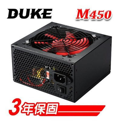 12CM超靜音風扇 Mavoly 松聖DUKE M450-12 450W 電源供應器 POWER