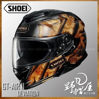 三重《野帽屋》SHOEI GT-Air II 全罩 安全帽 內襯可拆 內墨片 GTAIR2。DEVIATION TC-9