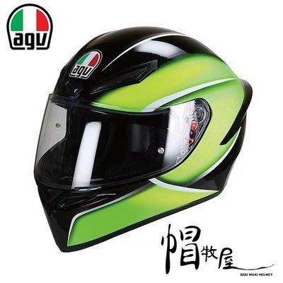 【帽牧屋】義大利 AGV K1 Qualify 萊姆綠 亞洲版 全罩安全帽 內襯可拆