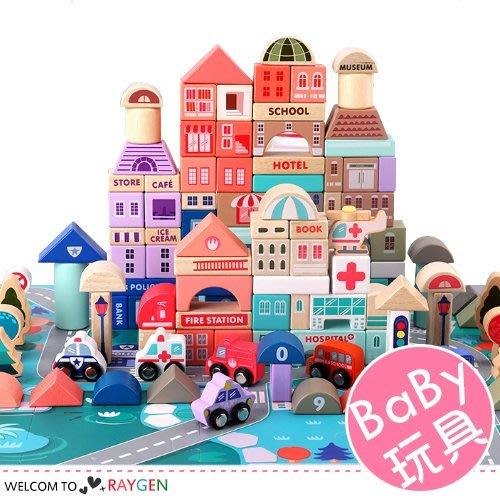 HH婦幼館 幻彩城市建築系列積木 拼裝玩具 115粒/組【1Y012M702】
