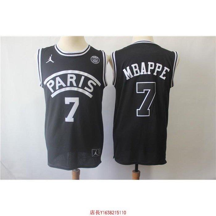 NBA球衣大巴黎聯賽球衣7號姆巴佩黑色復古刺繡球衣-胖胖購物