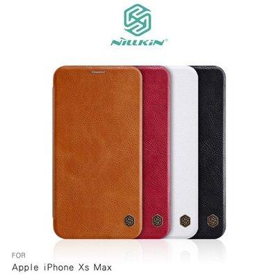 中華東【MIKO手機館】NILLKIN Apple iPhone Xs Max 秦系列皮套 可插卡 側掀保護套(IN5)