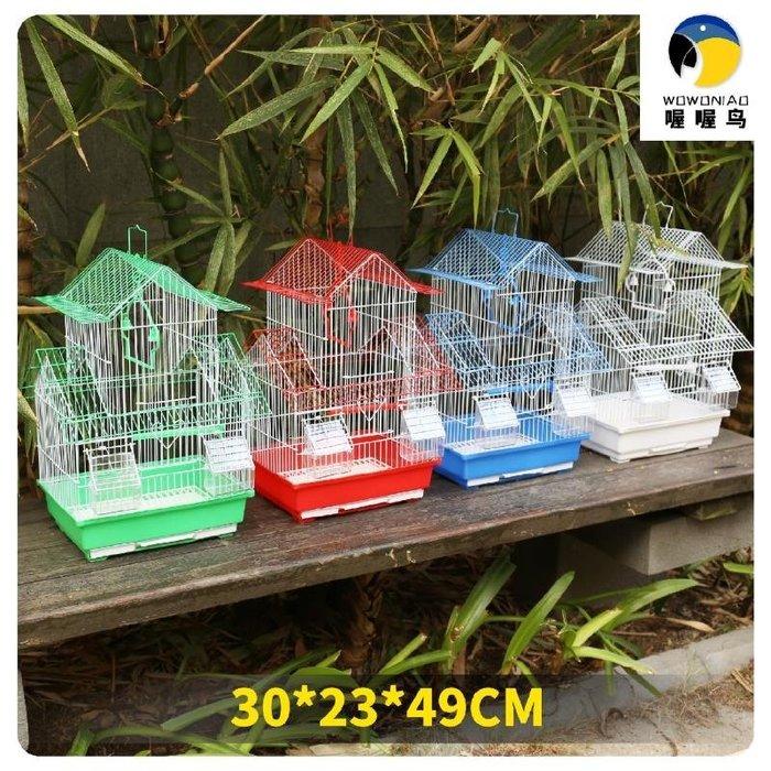 小型鸚鵡籠 金屬外掛鳥籠