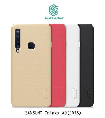 *phone寶*NILLKIN SAMSUNG Galaxy A9(2018) 超級護盾保護殼 磨砂硬殼 保護套 PC硬